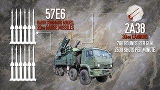 Российские комплексы ПВО «Панцирь-С» и С-400 в Сирии.
