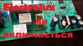 Пральна машина Elektrolux не включається. Ремонт Elektrolux EWS11066EW. Брак LNK364