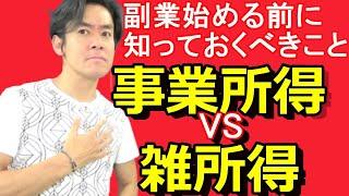 動画No.249 【チャンネル登録はコチラからお願いします☆】 https://www....