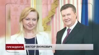 Президентство Віктора Януковича: кривава пляма в історії України