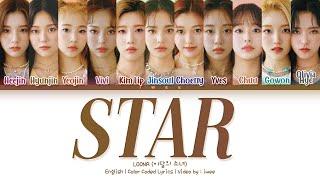 LOONA (이달의 소녀) – Star (목소리/VOICE English Ver.) (Eng) Color Coded Lyrics/ 가사