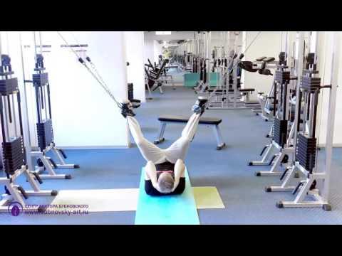 Тренировка в центре Бубновского в г. Мытищииз YouTube · Длительность: 58 с
