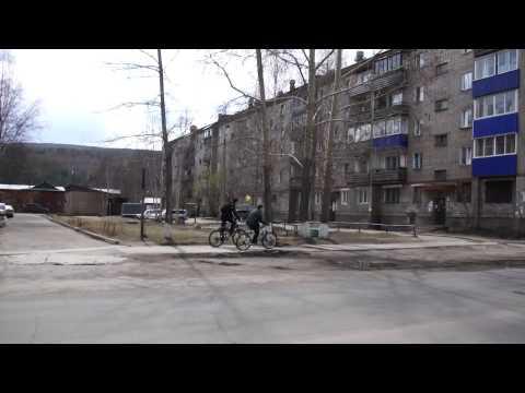 Усть-Кут — Википедия