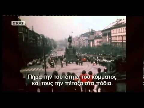 The Lost World of Communism - Part 2 - Czechoslovakia