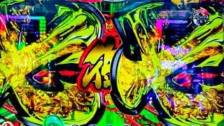極喧嘩モード中ニューギンお馴染みの確定音!安心の決闘に慶次が叩き潰す!P 花の慶次 蓮【スマホ】【縦動画】【ニューギン】【極喧嘩モード】