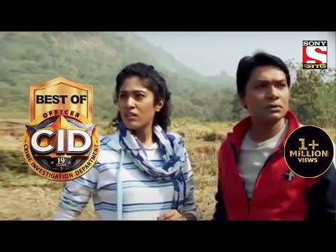 Best of CID (Bangla) - সীআইডী - An Outing - Full Episode