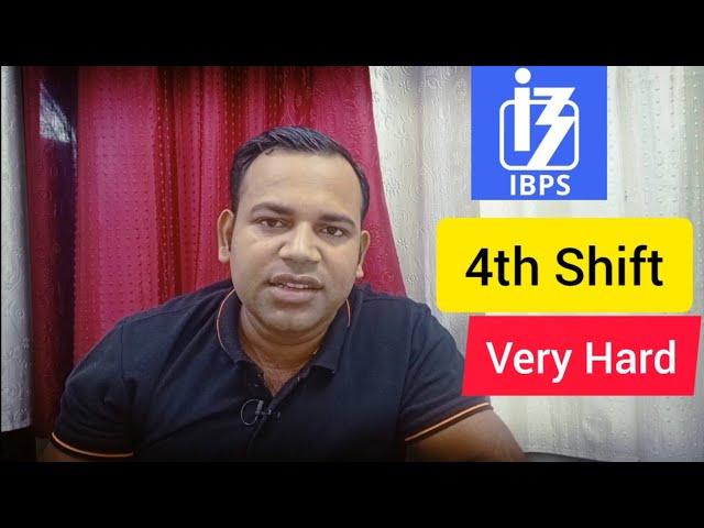 IBPS RRB 4th Shift सबसे Important आपके लिए ये Point है  