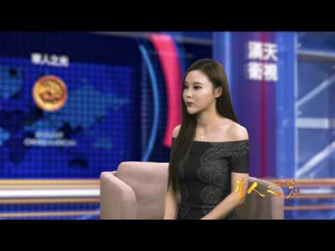 华人之光 美国加加食品公司CEO NOAH ZHU