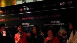 Xia Dao Xiao (吓到笑) Gala Premiere