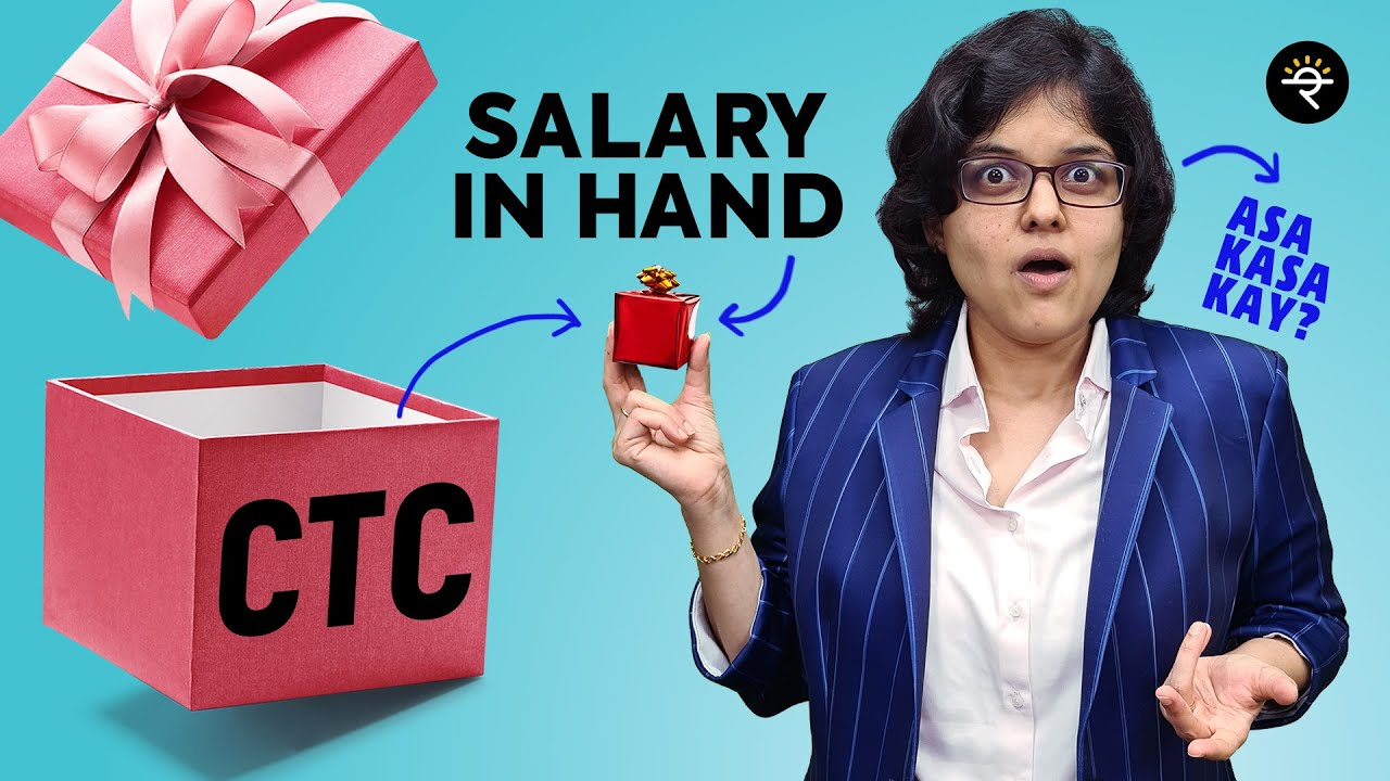 Download What is the difference between CTC and Net Salary? | CA Rachana Ranade
