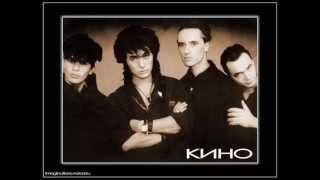 Kino -  Gruppa Krovi (Subtítulos en español)