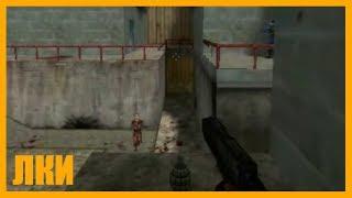 История - Half-Life 2: Deathmatch (Виртуальное обозрение от ЛКИ)