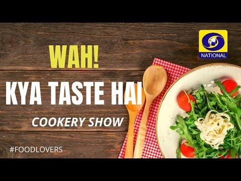 Paneer aur khumb Ke Roll |  Hara Kebab | Chef Ganesh Joshi | Wah Kya Taste Hai ep - 88