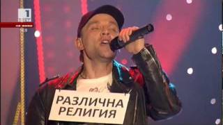 Better Than Grey ★ Dream ★ Eurovision 2012 ★ Live