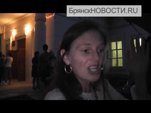 Дискотека в старом стиле в Новозыбкове