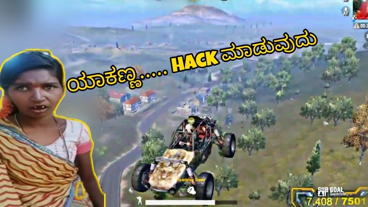 #pubgm #pubgmobilehackHacker found in pubg |hacker found in pubg Kannada #dpmanju #kannada