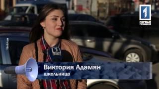 видео Грузия получит безвизовый режим весной
