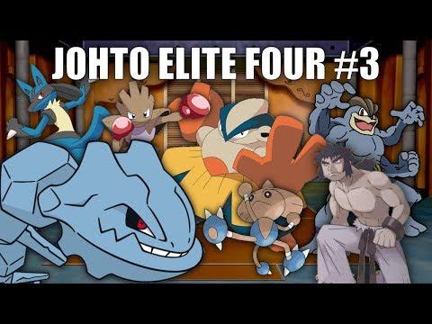 Johto Elite Four #3 (BRUNO) - Pokemon Battle Revolution (1080p 60fps)