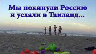 Смотреть видео workingmama отдых с детьми