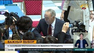 Н.Назарбаев проголосовал на выборах президента