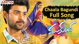chaala bagundi full song ii mukunda movie ii varun tej pooja hegde