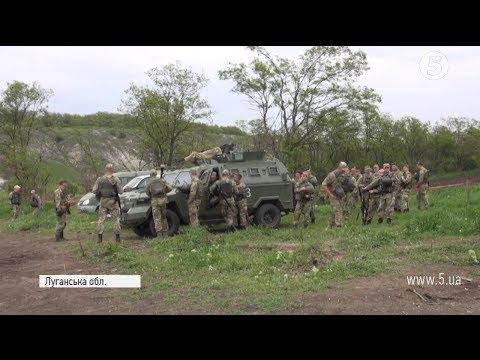 Луганські прикордонники вдосконалюють бойові навички