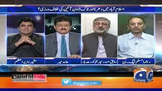 Capital Talk | Hamid Mir | 14th October -2019