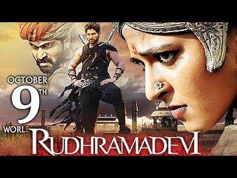 'Rudhramadevi' New Trailer | Anushka, Allu...