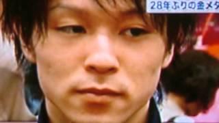 暴露!内村航平 28年ぶり金メダルの笑顔