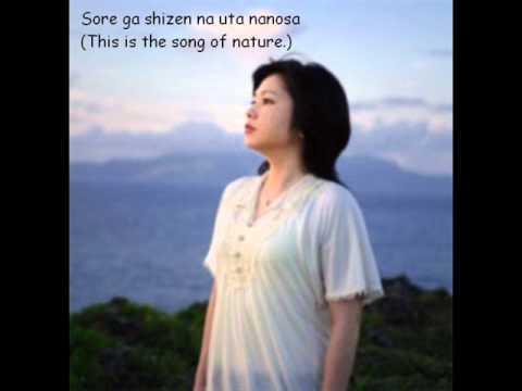 Hana - Rimi Natsukawa  with Lyrics