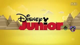 Disney Junior Tag