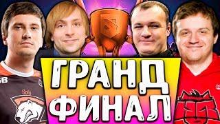 МЫ В ГРАНД ФИНАЛЕ BATTLE CUP! XBOCT, SOLO, NS, DREAD, AFONINJE.