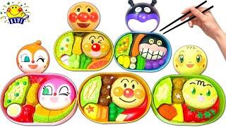 アンパンマンのお弁当作り対決★リカちゃんとお料理キッチンショー★おもちゃのお弁当パズルセットでキャラ弁を作ろう♩メルちゃんとすみっコぐらしのリーメントも開封!リアルおままごと