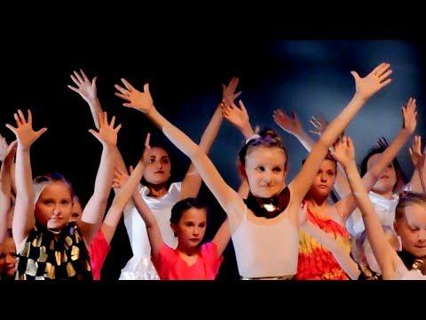 Les Ateliers de la Danse 2017