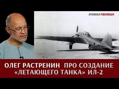 Олег Растренин о создании \