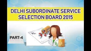 PHARMACIST | PART-4 | DELHI SUBORDINATE SERVICE SELECTION BOARD-2015 | PHARMACY