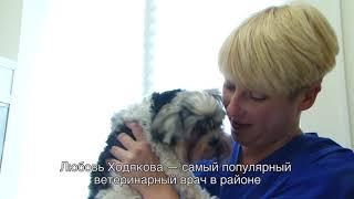 """Жители района """"Кошелев"""" любят животных"""