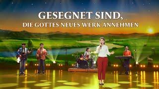 Gesegnet sind, die Gottes neues Werk annehmen | Christliches Musikvideo