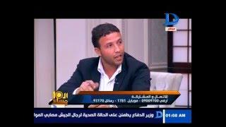 العاشرة مساء  خالد عمار يروي ما تم مع الصحفيين داخل مدرعة الشرطة