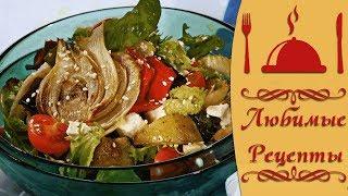 #Салат из жареных овощей, необыкновенно вкусно
