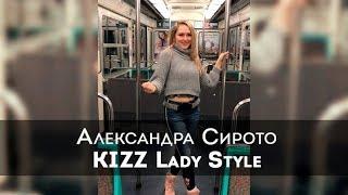 Смотреть видео Кизомба в Москве. Александра Сирото онлайн