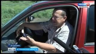 Проезд из микрорайона АЦКК Астрахани на объездную трассу станет комфортнее