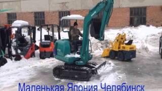 Маленькая Япония Челябинск KOMATSU PC10
