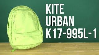 Розпакування Kite Urban 23.5 л Унісекс K17-995L-1