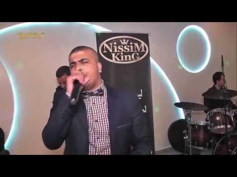 ابراهيم خليل رفرف يا طير الغروب 2014 NISSIM KING