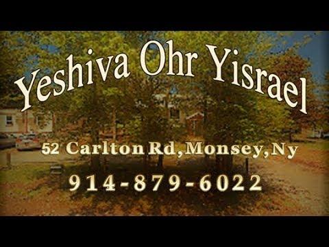 Yeshiva Ohr Yisrael Monsey
