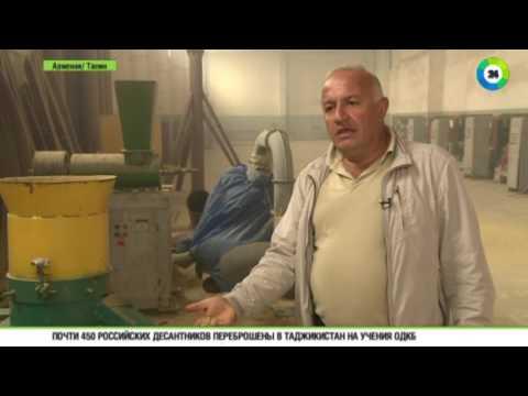 В Армении наладили производство дешевого биотоплива