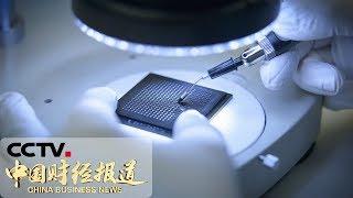 [中国财经报道]实行管控后 日首次批准向韩出口半导体材料| CCTV财经