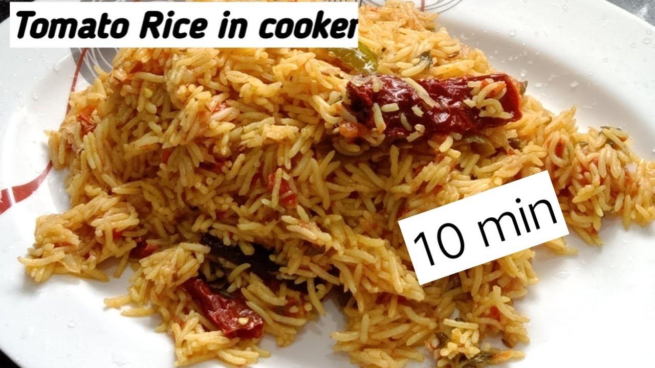 10  ನಿಮಿಷದಲ್ಲಿ ಕುಕ್ಕರ್ ನಲ್ಲಿ ಟೊಮ್ಯಾಟೋ ರೈಸ್ ಮಾಡಿ ನೋಡಿ    10 minutes Tomato Rice in Cooker
