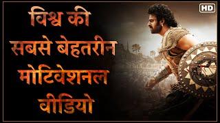 🔥 Best Motivational Video in Hindi by Aditya Kumar